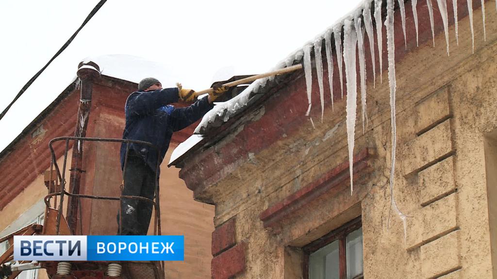 Тендер по уборке снега с крыш