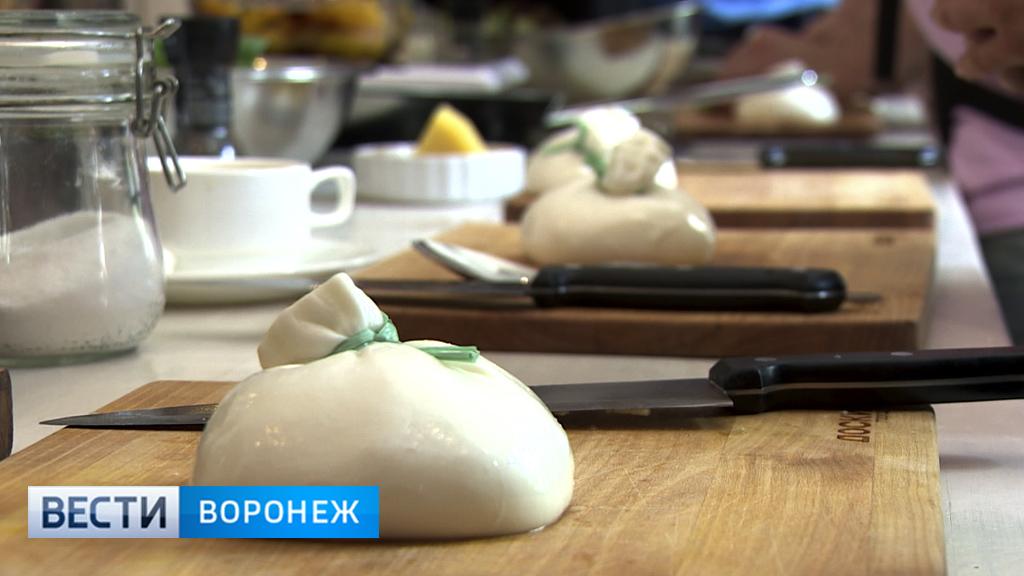 В Воронеже начали производить буррату