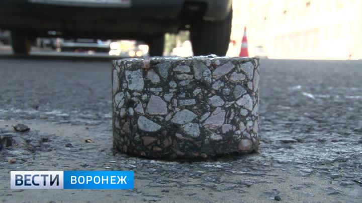 В Воронеже начали проверять качество свежеуложенного асфальта