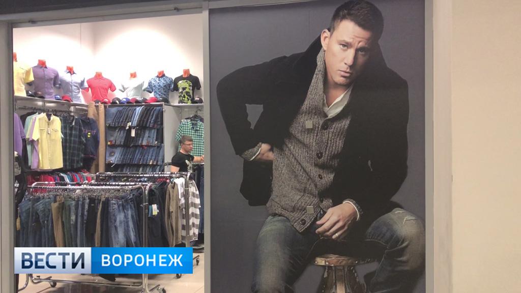 Татум, Магуайр и Лонгория. Что «рекламируют» голливудские звёзды на вывесках в Воронеже