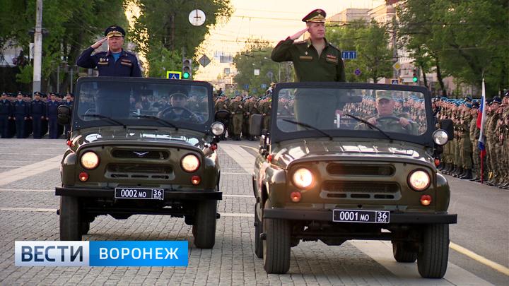 Центральные улицы Воронежа перекроют на три вечера из-за репетиций Парада Победы