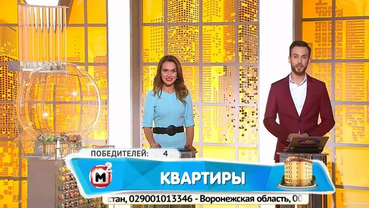 Ещё один счастливчик из Воронежской области выиграл в жилищной лотерее