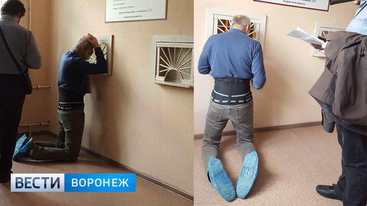 «Пациент на коленях» из поликлиники Воронежа хочет подать в суд на автора вирусного фото