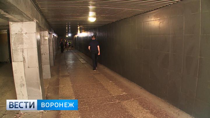 Воронежцев возмутил «ремонт» сгоревшего перехода на Московском проспекте