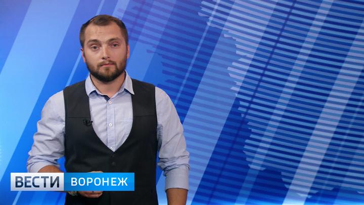 Прогноз погоды с Ильёй Савчуком на 22.08.18