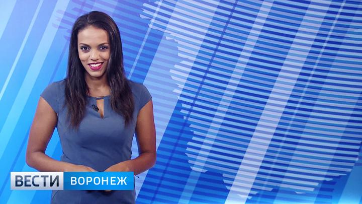 Прогноз погоды с Фантой Диоп на 20.07.18