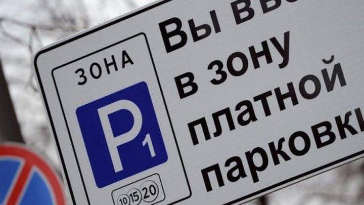 Стала известна дата начала работы платных парковок в центре Воронежа