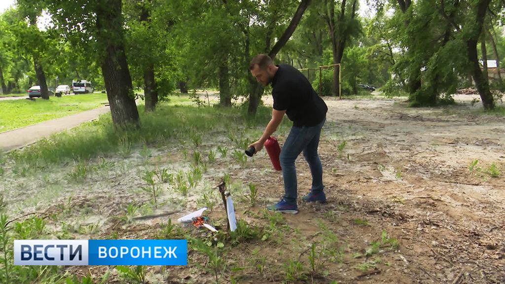 Прогноз погоды с Ильёй Савчуком на 26 – 27.05.18