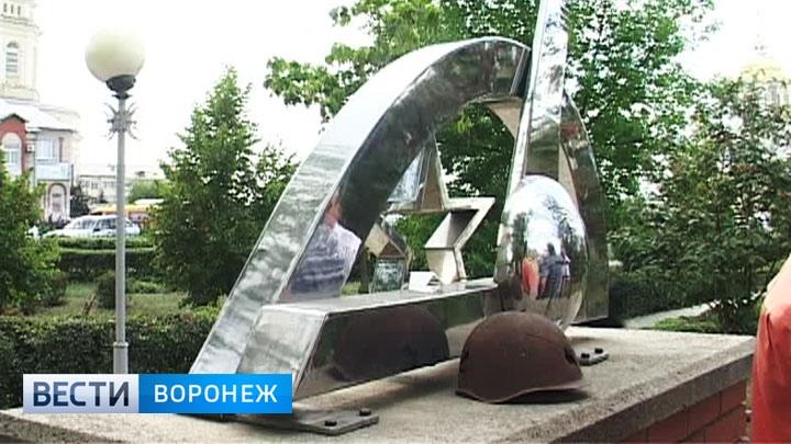 Памятник преткновения. В Россоши провалилась попытка наказать мэра за пропаганду нацизма