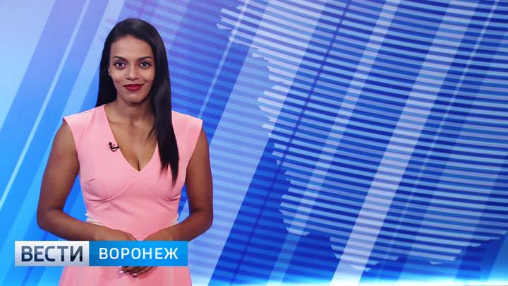 Прогноз погоды с Фантой Диоп на 22.06.18
