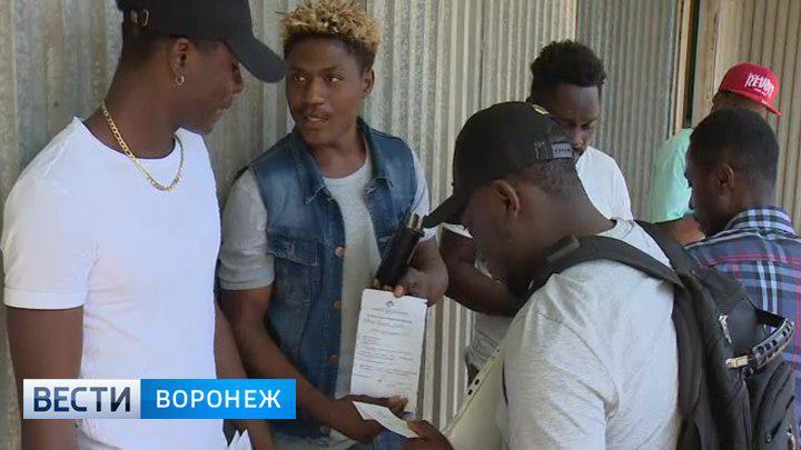 Злоключения африканцев в Воронеже. Как иностранцы поверили проректору вуза и стали нелегалами