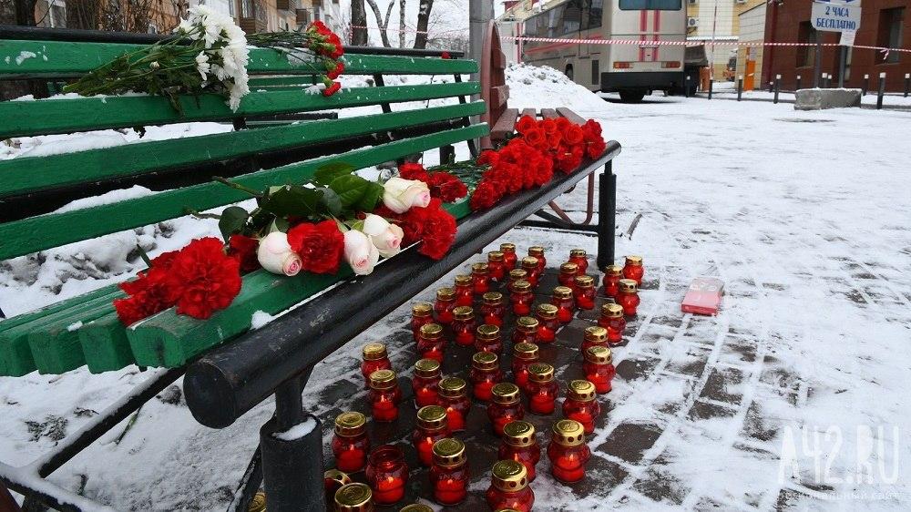 Глава Воронежской области выразил соболезнования семьям погибших в Кемерове