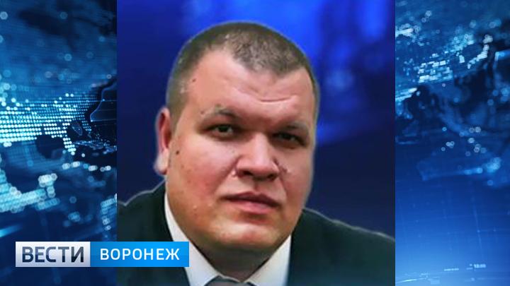 Воронеж получил нового вице-мэра по градостроительству