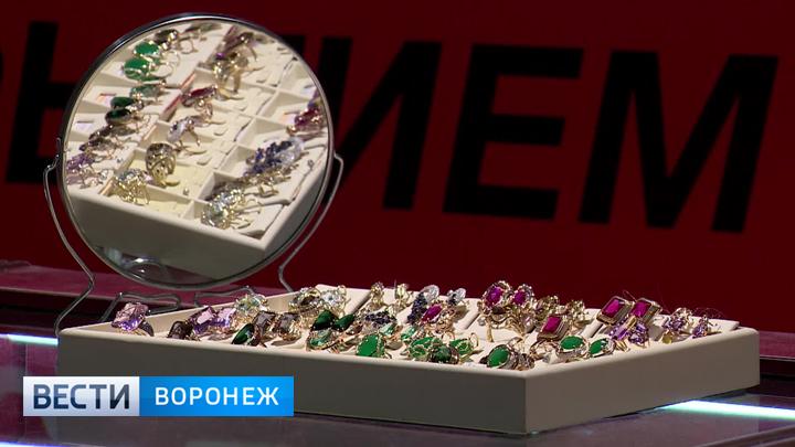 В Воронеже ювелирный магазин распродаёт последние запасы со склада