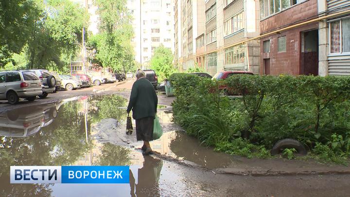 В Воронеже 10 управляющих компаний могут лишиться лицензий