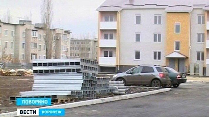 Воронежский суд арестовал бизнесмена за махинации при строительстве дома в Поворино