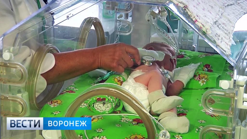 В Воронеже открылась школа для родителей недоношенных детей