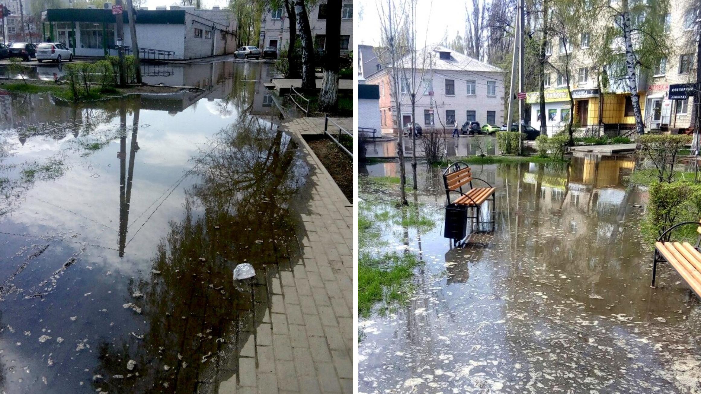 Из-за коммунальной аварии в Воронеже затопило двор пятиэтажки