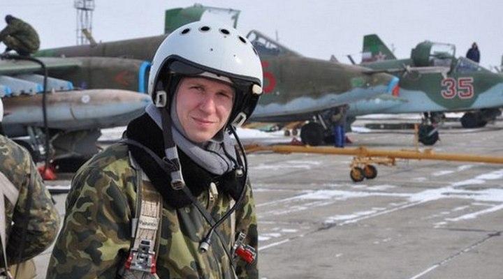 Именем погибшего в Сирии лётчика назовут улицу в Воронеже