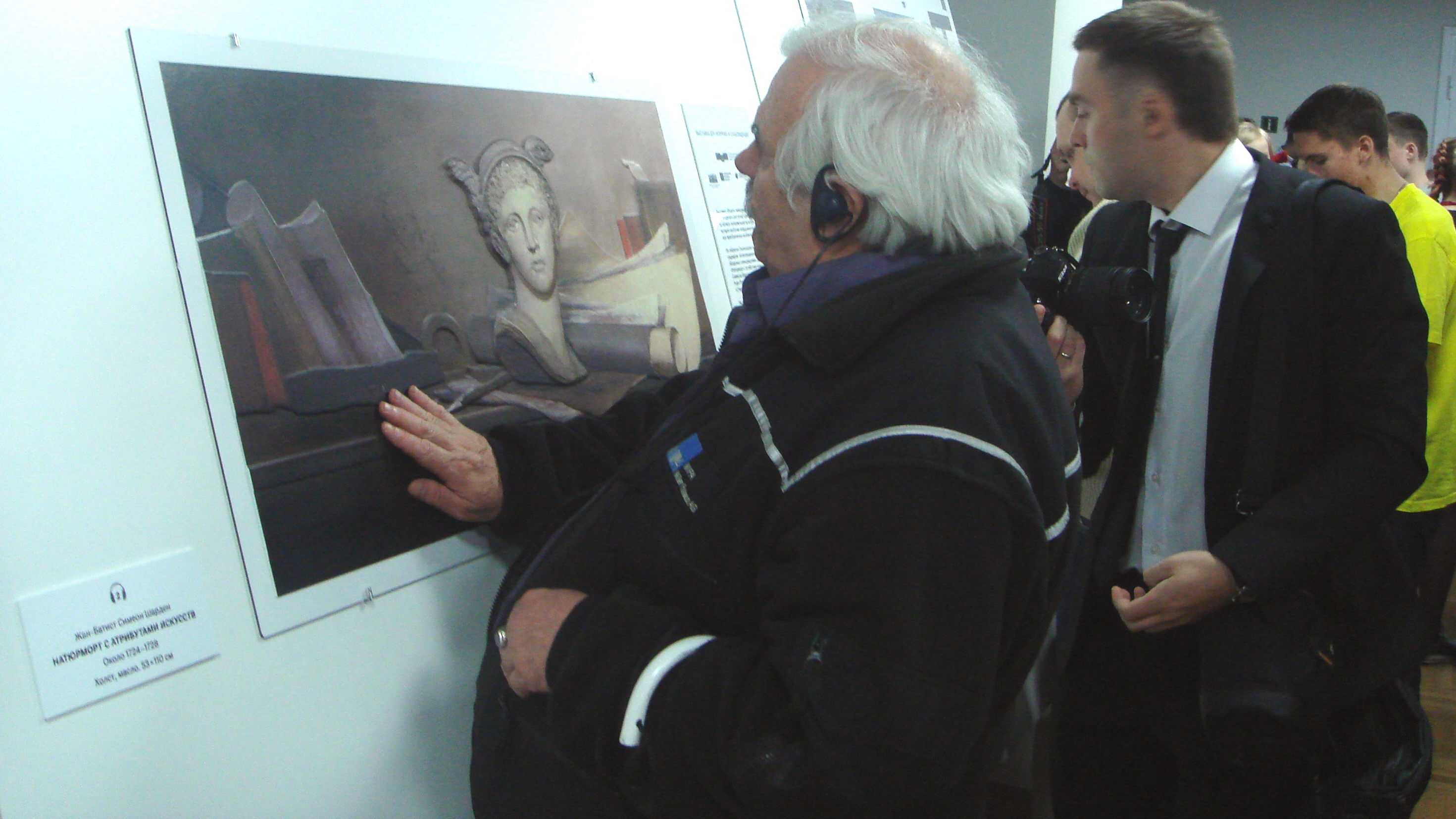В Воронеже открылась выставка картин для незрячих людей