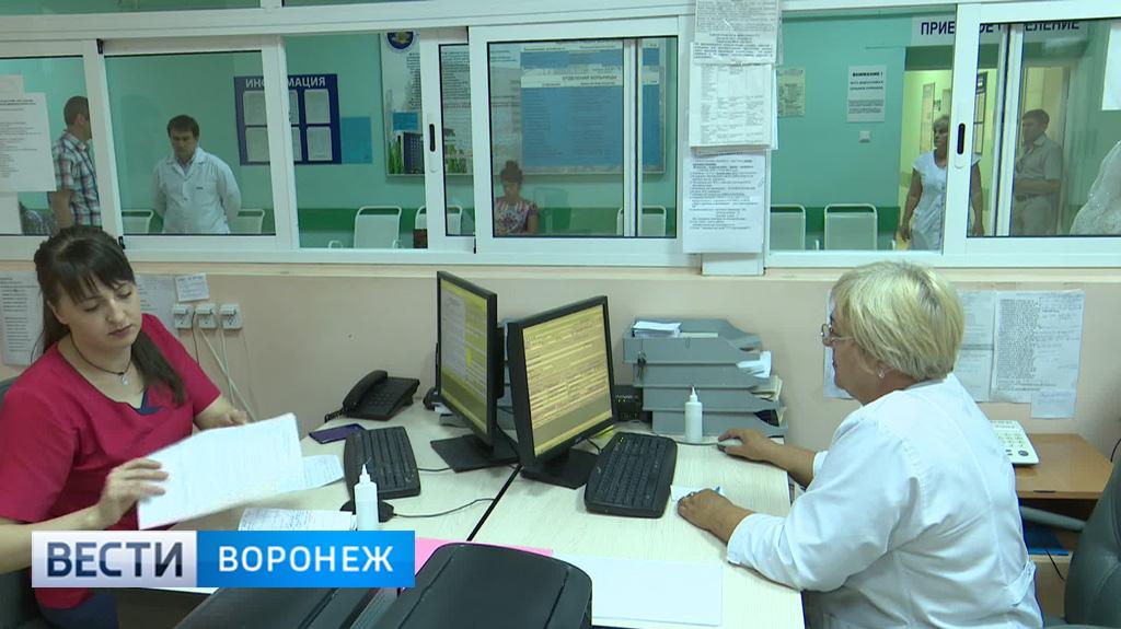 Воронеж оказался в аутсайдерах рейтинга городов по качеству медобслуживания