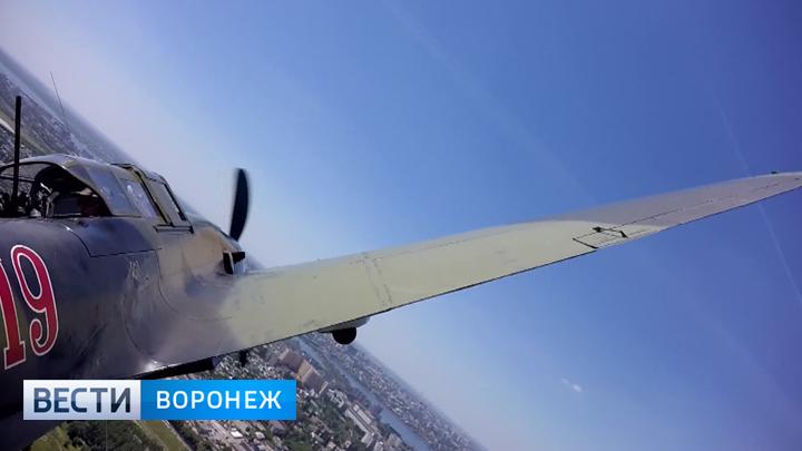 Легендарный Ил-2 сделал круг почёта над Воронежем