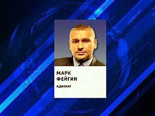 Адвокаты обратились в европейский суд - по делу лётчицы Савченко