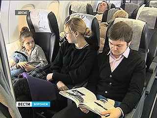 Аэрофлот откроет регулярные рейсы из Воронежа в Москву летом