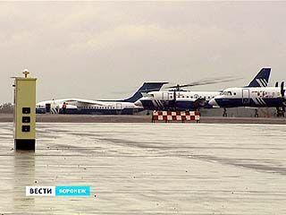 """Аэропорт Белгорода будет закрыт для """"Полёта"""""""