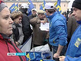 Агитационный поезд ЛДПР прибыл в Воронежскую область