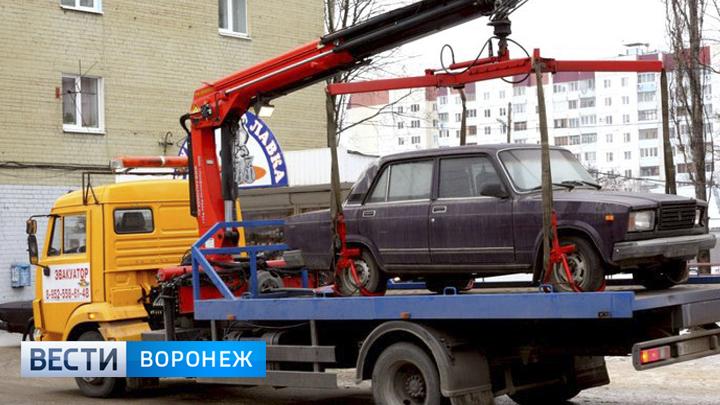 Владельцев воронежских штрафстоянок обязали публиковать информацию об эвакуированных машинах