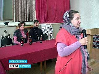Активисты Борисоглебского женсовета проводят акцию