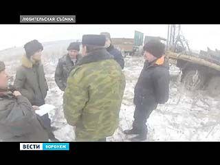 """Активисты движения """"В защиту Хопра"""" подали в суд на подрядчиков УГМК"""