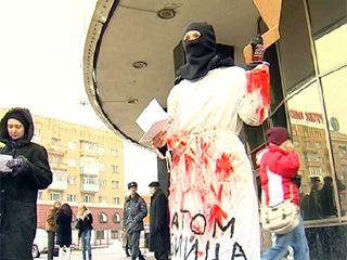 Активисты общественных движений против мирного атома
