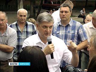 Александр Гусев встретился с воронежцами