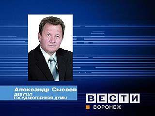Александр Сысоев снимает свою кандидатуру на должность мэра