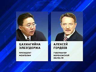 Алексей Гордеев из рук президента Монголии получил высокую награду
