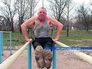 Алексей Середин разработал специальный комплекс упражнений