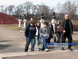 Американская делегация прибыла в Борисоглебск