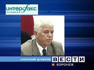 Анатолий Дубиков встретится с журналистами