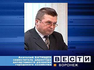 Анатолия Батищева подозревают в получении взятки