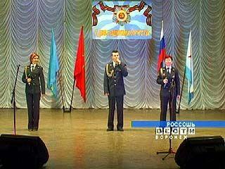 """Ансамбль """"Альянс"""" получит официальный статус"""