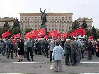 Антикризисный митинг на площади Ленина провели воронежские коммунисты