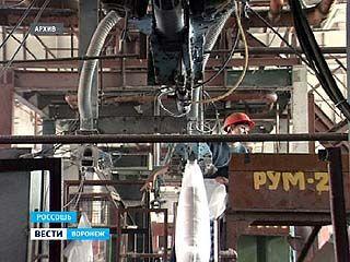 """Антимонопольщики одобрили продажу россошанских """"Минудобрений"""""""