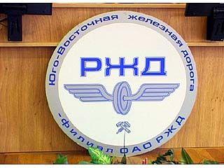 """АО """"РЖД"""" и обладминистрация подпишут соглашение о сотрудничестве"""