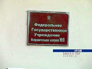 Арестованы двое сотрудников Россошанской исправительной колонии ╧8