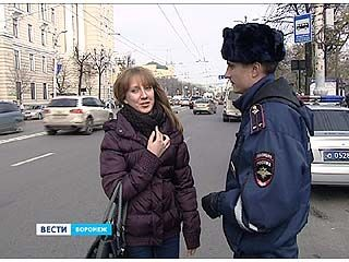 Автоинспекторы решили перевоспитать воронежcких пешеходов