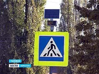 Автомобилисты в Таловой стали вдруг дисциплинированными