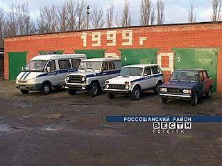 Автопарк Россошанского ГРОВД пополнился новыми автомобилями