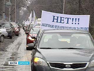 Автопробег под белыми флагами в знак борьбы за трезвость за рулём